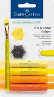 Акварельные мелки для раскрашивания  Желтые 4 цв.+ кисточка, 121801 Faber Castel