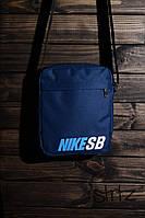 Сумка Мессенджер Messenger Bag Nike SB