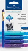 Акварельные мелки для раскрашивания  Синие 4 цв.+ кисточка, 121803 Faber Castel