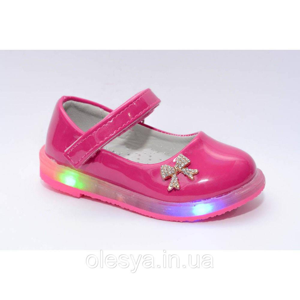 Детские туфли на девочку Со светящейся подошвой Размер 23 Цвет малина Супер Хит!
