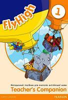 Книга учителя Fly High 1 Teacher's Guide український компонент