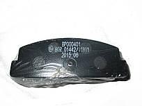 Тормозные дисковые колодки задние Mazda