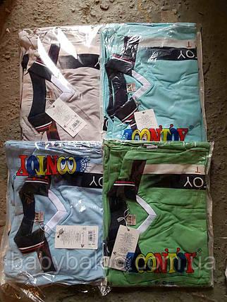 Рубашка короткий рукав мысик (от 7 до 10 лет)  , фото 2