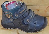 Демисезонные ботиночки Шалунишка для мальчиков размеры 21 и 22