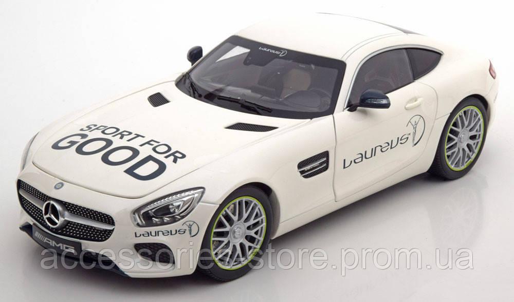 Модель Mercedes-AMG GT S, Laureus, designo diamond white bright, 1:18 Scale