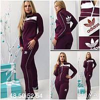 """Женский спортивный костюм"""" adidas """""""