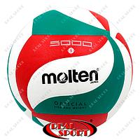 Волейбольный мяч Molten VB-2635 5000 (PU, №5, 5 слоев, клееный)