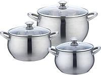Набор посуды Aurora AU5563