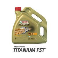 Моторное масло Castrol EDGE 5W-40 Titanium, 4л.
