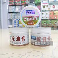 Крем для рук и пяток Змеиный жир Cream snake oil 999 от трещин 50г
