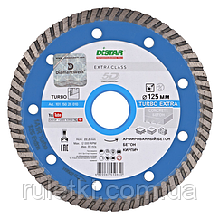 Алмазный диск по бетону Distar 125мм, 22,2мм Turbo Extra