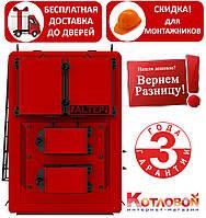 Промышленный твёрдотопливный котёл Альтеп KT-3ENMEGA