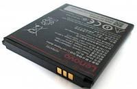 Аккумуляторная батарея BL253 для Lenovo A2010 A1000