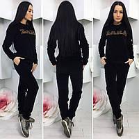 Женский велюровый спортивный костюм Zara.