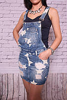 Женский стильный джинсовый Комбенизон с юбкой со звездами (xs-xl размер. )