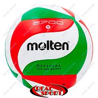 Мяч волейбольный Molten V5M2700 (PU, №5, 5 сл., клееный)