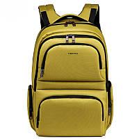 Рюкзак для ноутбука Tigernu T-B3140 желтый