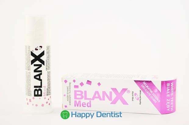 """BlanX Med """"Для слабых десен"""" отбеливающая зубная паста"""