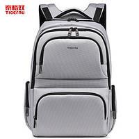 Рюкзак для ноутбука Tigernu T-B3140 серый