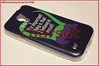 Чехол бампер Samsung Galaxy S4 mini G-I9190 bs#24