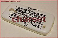Чехол бампер Samsung Galaxy S4 mini G-I9190 bs#26