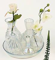 Набор стеклянных ваз
