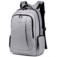 Рюкзак для ноутбука Tigernu T-B3143 Серый