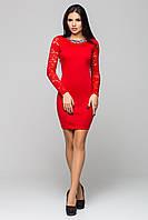 """Женское облегающее платье с гипюровыми рукавами """"Лия"""" в разных цветах"""