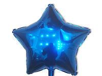 Шарик фольгированный в форме звезды синяя, диаметр 45 см