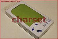 Чехол флиппер Samsung Galaxy S4 mini G-I9190 салатовый