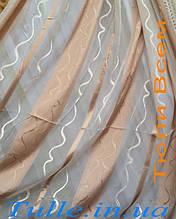 Тюль шифон коричеваян полоса с волной