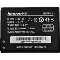 Аккумулятор LENOVO BL169 для A789 S560