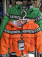 Спортивная куртка для маленьких мальчиков (рост 74-98)