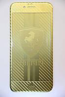 Защитное стекло для iPhone 6/6s 2в1 с гравировкой Ferarri, золотое