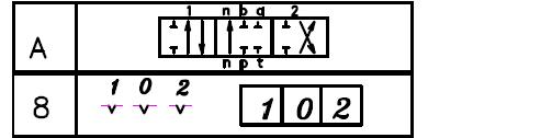 схема гидрораспределителя с фиксацией