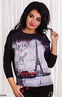 Кофта женская повседневная модная  с  принтом XL+ (2 цвета)