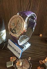 Часы женские Paris (Фиолетовые), фото 2