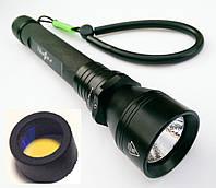 Фонарь для подводной охоты Ferei W152 II (1000 Lm) + сменные светофильтры