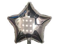 Шарик фольгированный в форме звезды серебро, диаметр 45 см