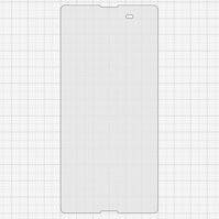 Закаленное защитное стекло All Spares для мобильных телефонов Sony D2202 Xperia E3, D2203 Xperia E3, D2206 Xperia E3, 0,26 мм 9H