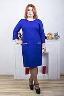 Женское льняное платье Grandis больших размеров (48,50,52,54)