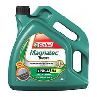 Моторное масло Castrol Magnatec Diesel 10W-40 B4, 4л.
