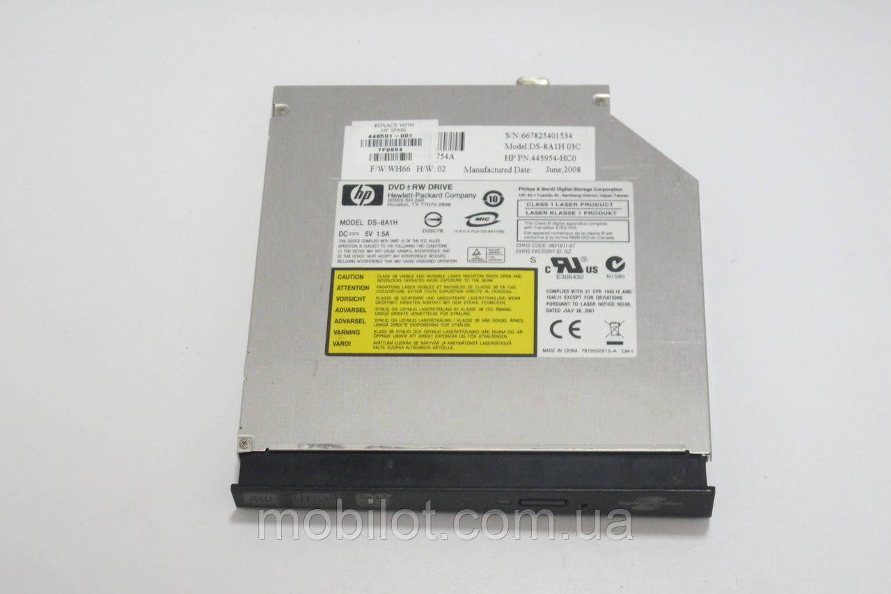 Оптический привод HP DV6000 (NZ-2216)