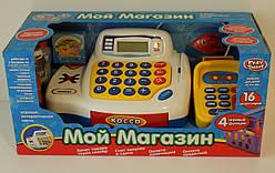 Детский кассовый аппарат для детей Мой магазин