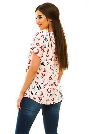 Блузка  319  розовые буквы, фото 2
