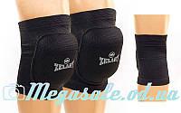 Наколенники волейбольные Zel 3643: PL, эластан, размеры S/M/L