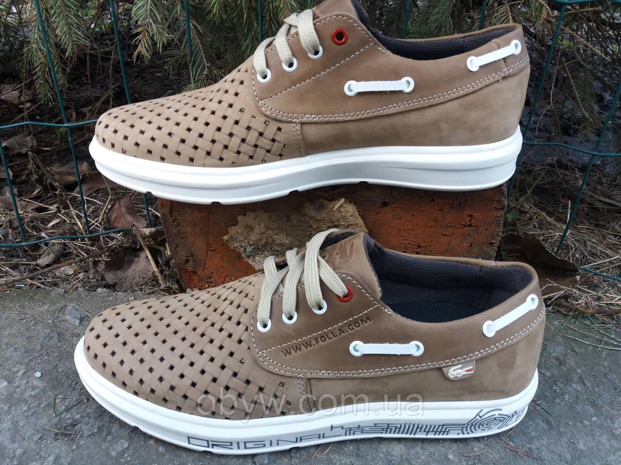 Обувь для мужчин Lacoste летняя - ОБУВЬ КУРТКИ В НАЛИЧИИ И ЦЕНЫ АКТУАЛЬНЫ в  Днепре 9e23309a830