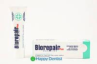 """Зубная паста BIOREPAIR PLUS+ """"ПРОФЕССИОНАЛЬНАЯ ЗАЩИТА И ВОССТАНОВЛЕНИЕ"""""""