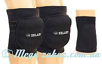 Наколенники волейбольные Zel 3644: PL, эластан, размеры XS-L