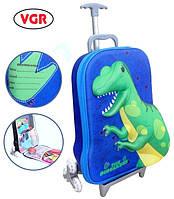 Детский рюкзак-чемодан на колесиках Динозавры, синий, VGR